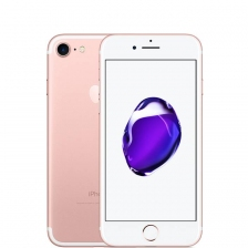Apple iPhone 7 - 32Gb Rose gold