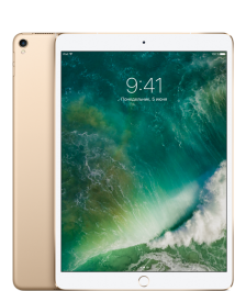 Apple iPad Pro 10.5 Wi-Fi 256GB Gold